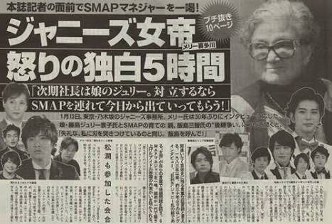 SMAP_manager_news