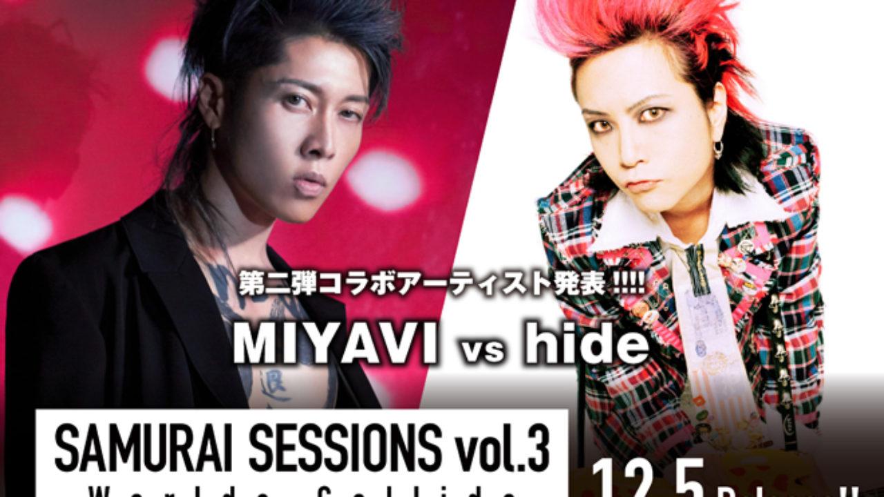 Miyavi Samurai Session Vol 3 Gaijinhan